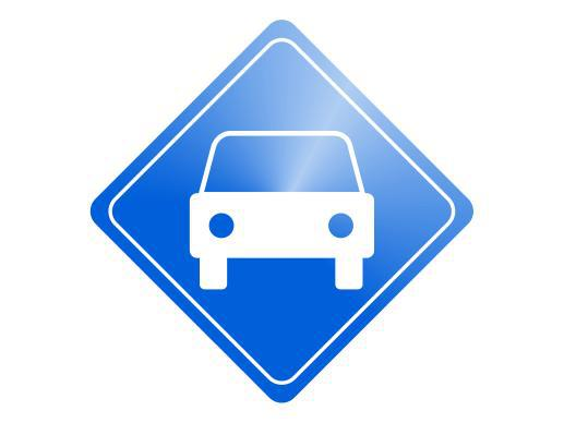 Imagen 1 Inmueble 240402 - Parking Coche en alquiler en Sabadell / C/ Riego entre C/ Turull y C/ Blasco de Garay