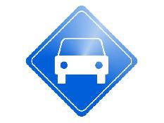 240402 - Parking Coche en alquiler en Sabadell / C/ Riego entre C/ Turull y C/ Blasco de Garay
