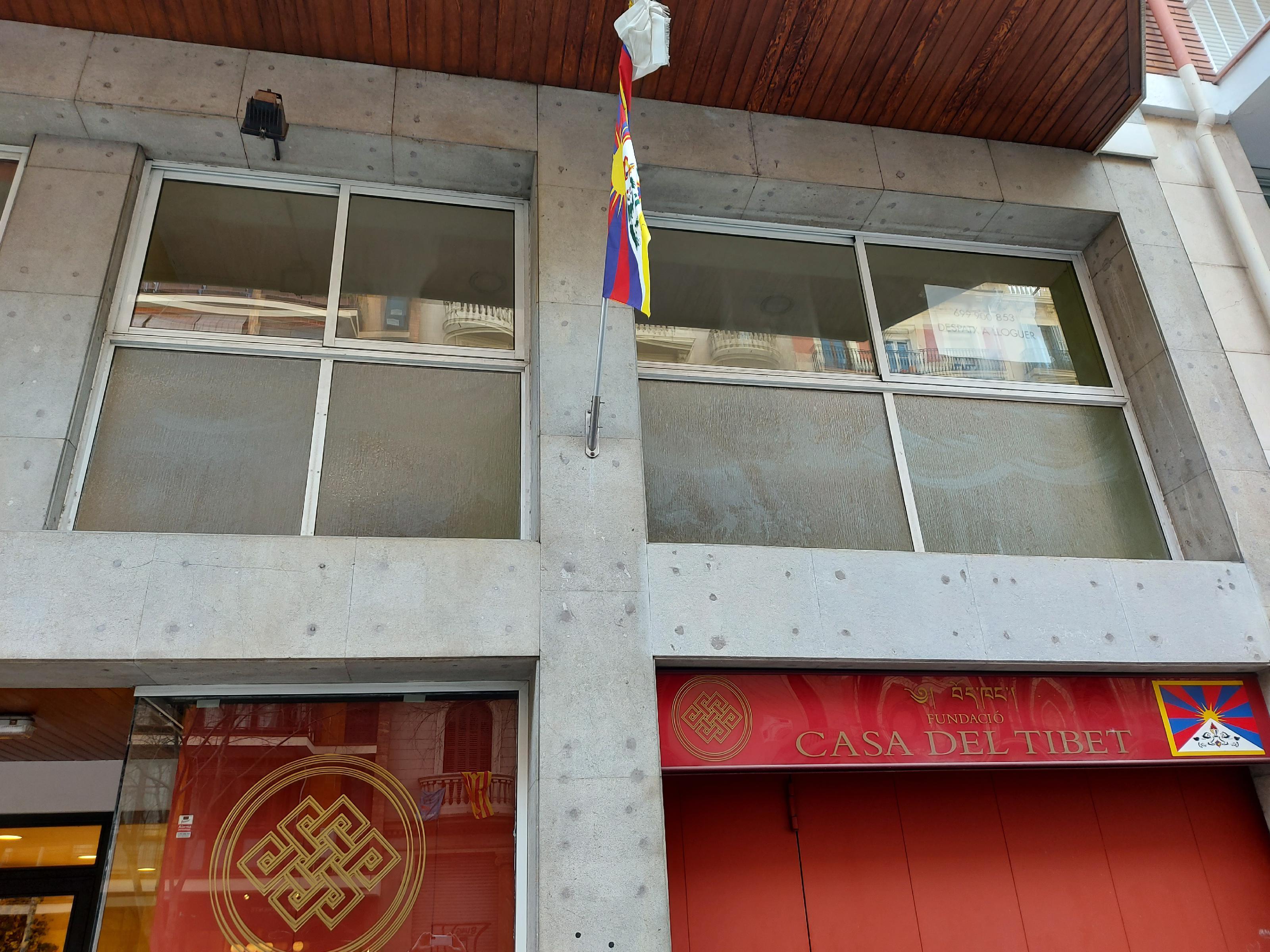 Imagen 2 Oficina Comercial en alquiler en Barcelona / Rosselló, entre Aribau i Muntaner