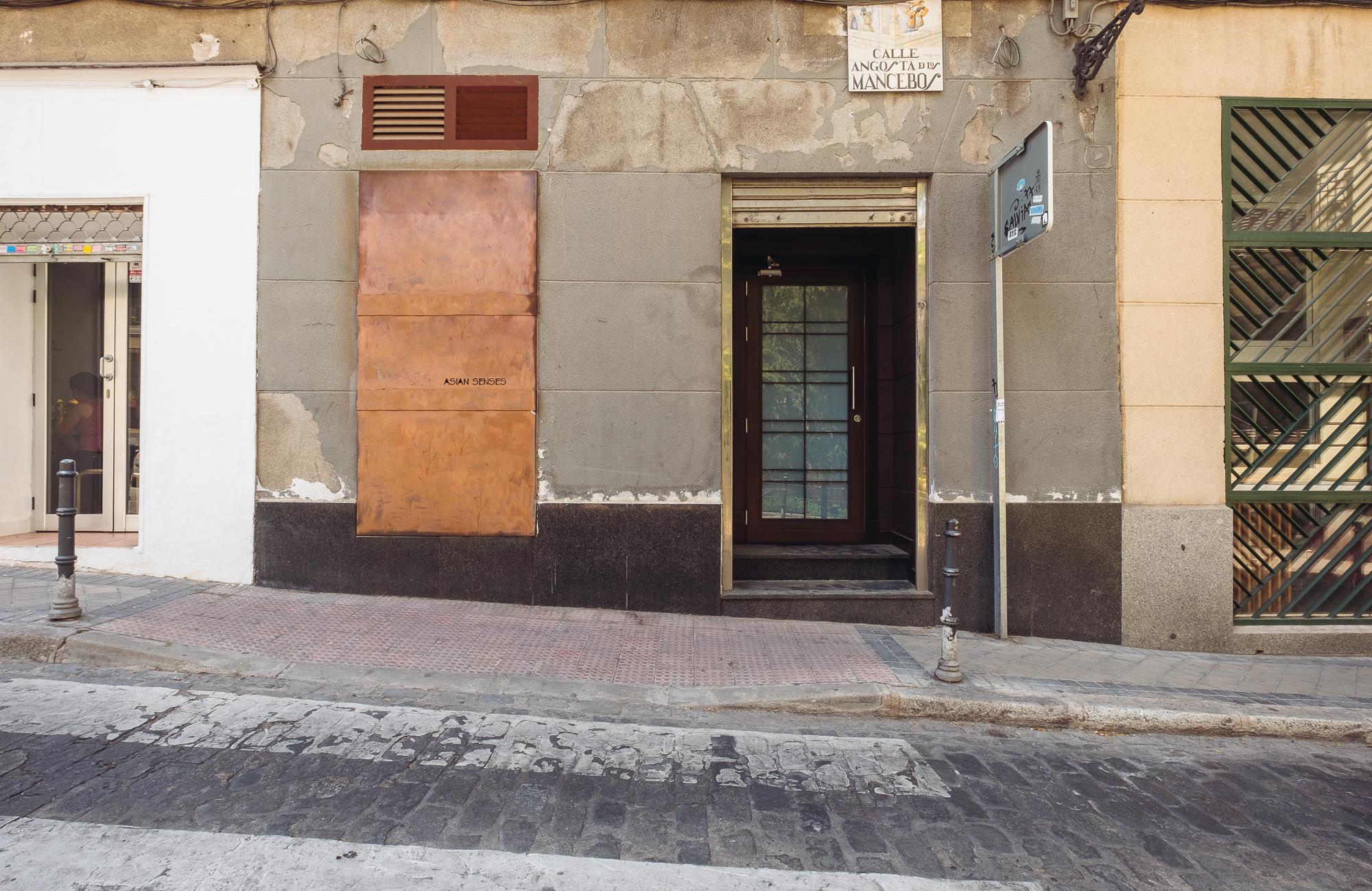 Imagen 1 Local Comercial en venta en Madrid / Junto a la Calle Bailen