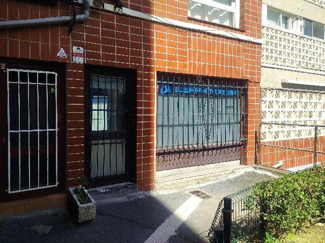 Imagen 1 Inmueble 250259 - Local Comercial en venta en Getxo / Zona     Aldapa