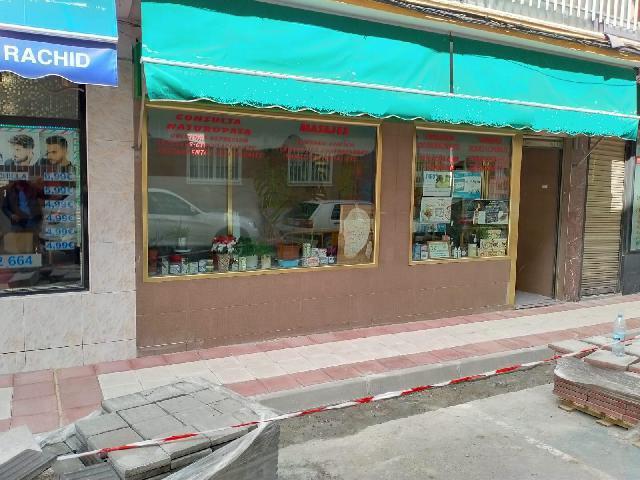 Imagen 1 Inmueble 249380 - Local Comercial en venta en Getafe / Estación metro Alonso de Mendoza, supermercados